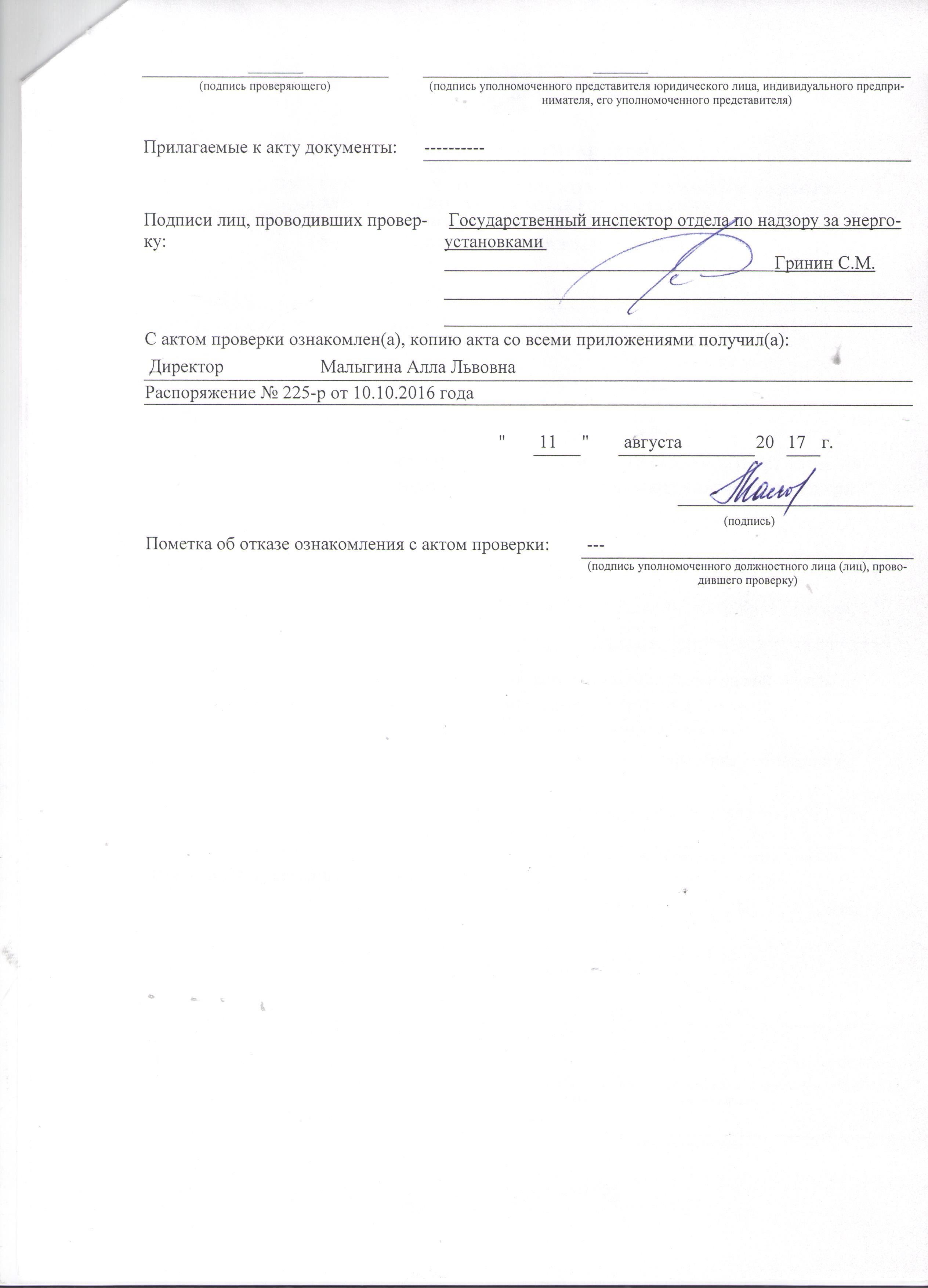 http://shkola17arzamas.ucoz.ru/2/3.jpeg